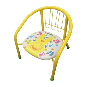Kids Metal Chair With Squeak Sound