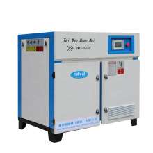 High Cooling Efficiency 75kw 100hp Rotary Screw Air Compressor