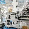 Автоматическая машина для производства медицинских масел KN95