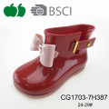 Beauty Children Pvc Jelly Rain Boots