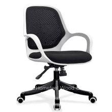 Chaise à ordinateur de bureau à bas prix à bas prix à bas prix (HF-M16)