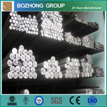 Extrusion Aluminum Bar 2219