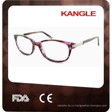 ацетат металла комбинированные очки