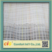 2014 Quality Chinese Voile Curtains
