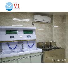desinfección de aire de pared para hospital