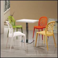 Оптовая современные Пластиковые кафе/ ресторан / столовую мебель (СП-CT515)