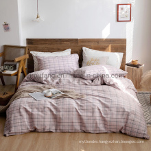 Home Bedding Cotton Bedding Set Hot Selling Made in China Comfortable Light Pink Plaid