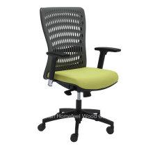Chaise pivotante pivotante à dossier interne pour personnel (HF-BSM001)