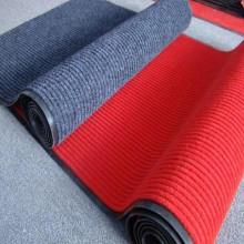 Polyester Composite Tür Matte Teppich Stoff