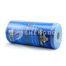 Nonwoven Fabric Roll [Factory]