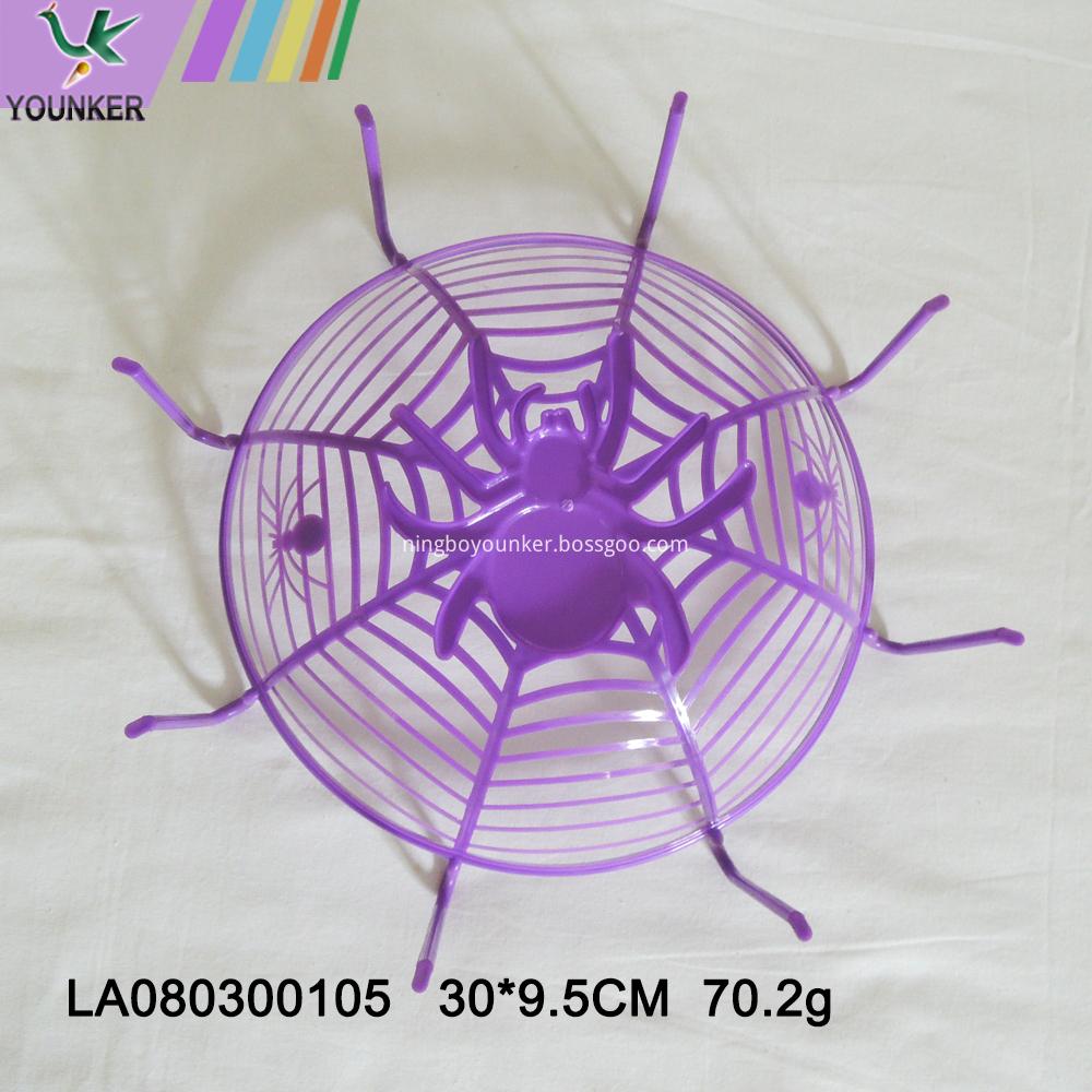La080300105 4
