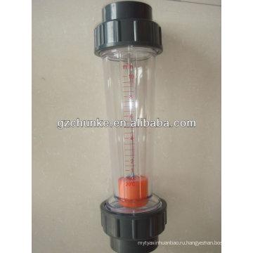 Высокое качество расходомер воды для системы RO воды завода