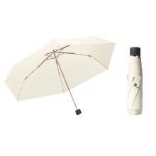 Customized Wholesale Cheap Unique Compact 3 Folding Mini Gift Windproof Travel Rain Umbrella