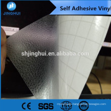 1.27*50m Cold Lamination Film can be used to a wide variety of inks and media types