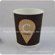 Coordinating Designs Disposable Coffee Paper Cup with Lid