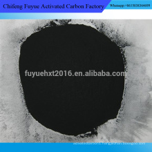 Activated Carbon Pharmaceutical Grade For Decolorize
