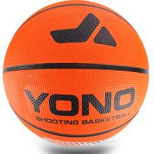 YNB002 en cuir en caoutchouc en gros Mini Personnalisez votre propre formation de ballon de basket en vrac
