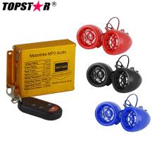 Беспроводная сигнализация Мотоцикл MP3 Audio