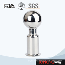 Stainless Steel Food Grade Clamped Rotary Cleaning Ball (JN-CB1001)