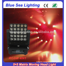 2015 new 5x5 led matrix moving head