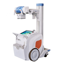 Low Price Hospital Clinic Equipment HDM300 X Ray Scanner Digital System Machine