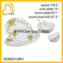 9PC melamine ware;melamine dinner set