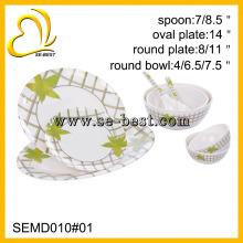 9PC меламин посуда;меламин набор посуды