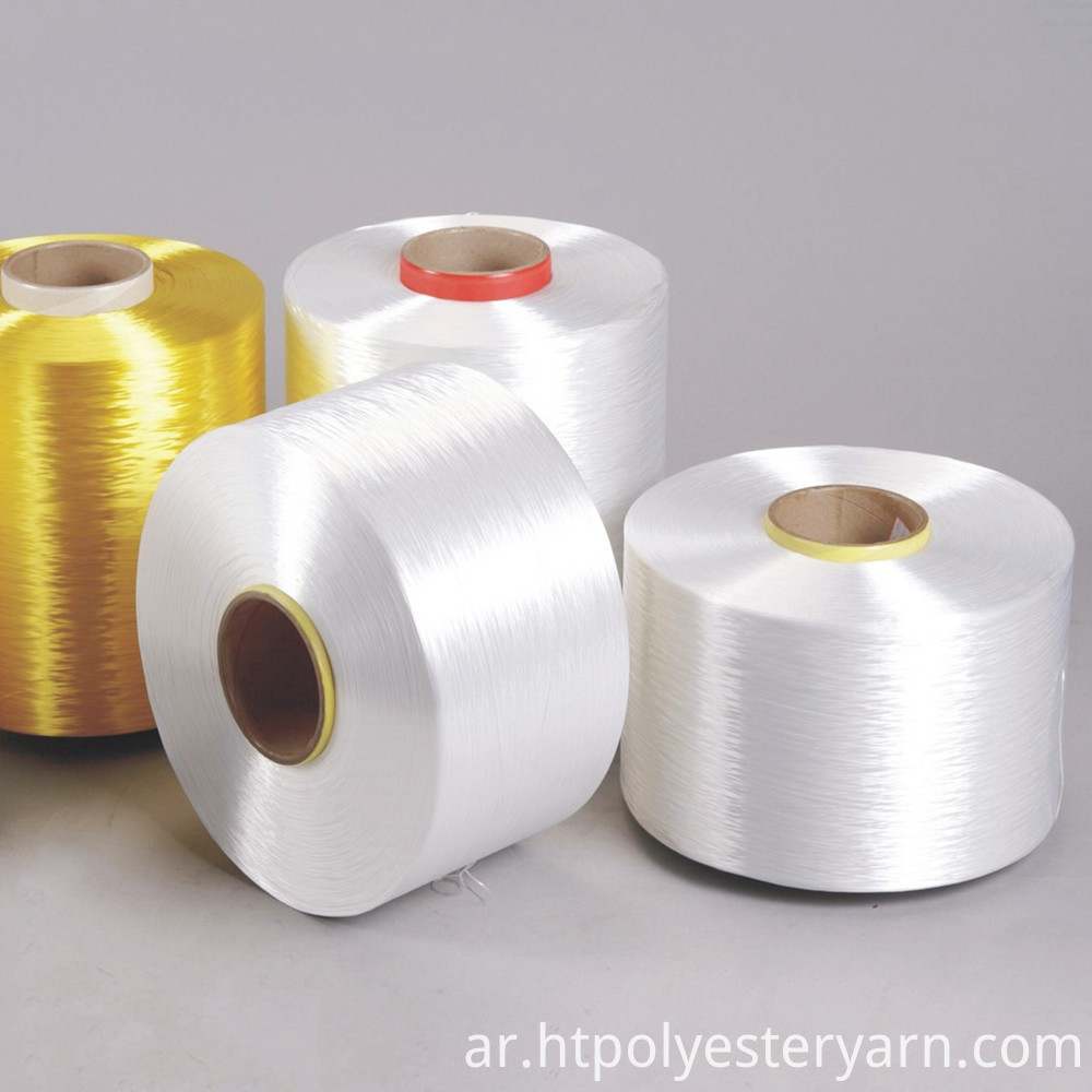 Dipped Fbric Adhesive Activated High Tenacity Polyester Yarn