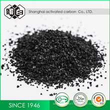 Iodine Value Granular Coconut Shell Activated Carbon Air Filter