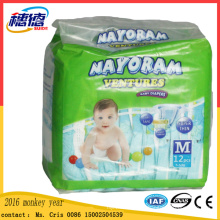 Canton Fair 2016 Adult Diaper From Guangzhouhigh Quality Wholesale Adult Diaperbaby Camera Diaper