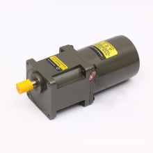 HIGH SPEED 120W 110V 220V AC Getriebemotor