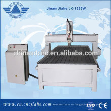 Маршрутизатор cnc Китай для домашнего бизнеса в высокой скорости 1325 ремесленника ЧПУ