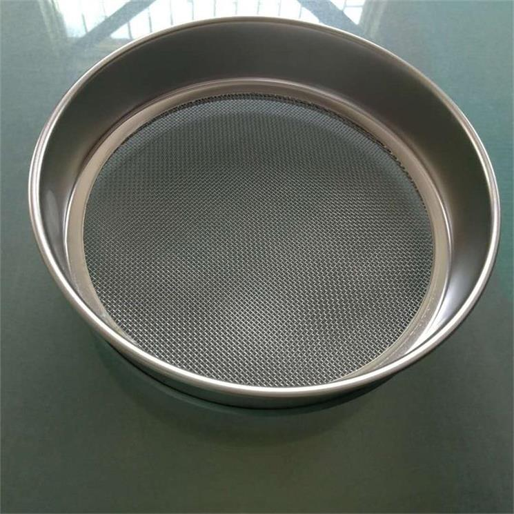 1mm Test Sieve