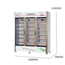 Three Coating Glass Doors Computer Thermostat Medicine Storage Cooler