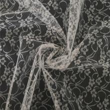 Nouveau style polyester moulu fantaisie broderie dentelle tulle