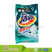 Détergent en plastique fait sur commande de blanchisserie de la conception 2Kg 2.5Kg / sac d'emballage de poudre à laver à vendre