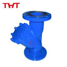 стальной корпус Тип корзины углерода фильтр