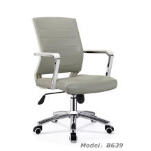 Office Hotel PU Swivel Arm Meeting Manager Chair (B639)