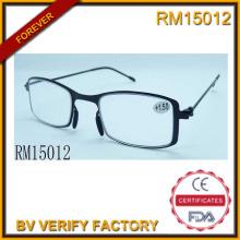 Торговые гарантии новые очки для чтения (RM15012)