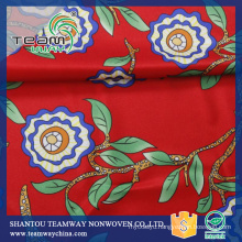 Satin Fabric Woven for Curtain Fabric