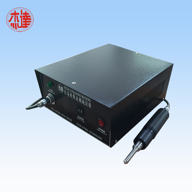 Ultrasonic Spot Welding Machine for Mask