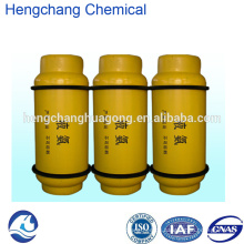high purity 99.8% liquid ammonia for reagent usage price