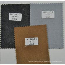 Плюс 100% чистого кашемира 450г/м пальто цены ткани