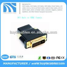 Высокопроизводительный DVI-адаптер для HDMI-адаптера женского MF-адаптера для HDTV