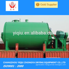 Continuous drying equipment /vacuum rake dryer working continuously