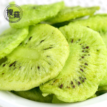 Wholesale high quality FD fruit freeze dried kiwi slice