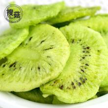 Wholesale high quality FD fruit freeze dried kiwi slice