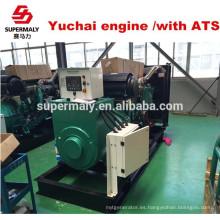 Generador económico caliente de la venta con el yuchai famoso chino del motor de la marca de fábrica