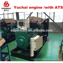 hot sale economic generator with Chinese famous brand engine yuchai