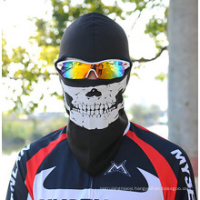 Balaclava Tactical Airsoft Hunting Outdoor Military Breathing Motorcycle Ski Cycling Protection Full Face Mask